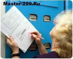 Оплатить подключение электричества независимое электроснабжение украина