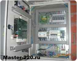 Электрик в красногорске вакансии